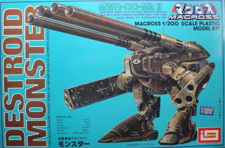 200MWR00MK200.JPG