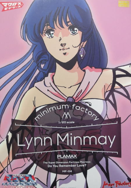 20LynnMinmay00.JPG