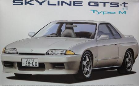24R32SKYLINE00.JPG