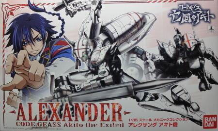 35ALEXANDERa00.JPG