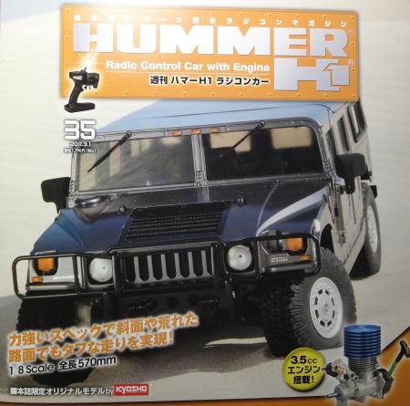 HUMMER3500.JPG