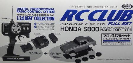 24RCHONDAS80001.JPG