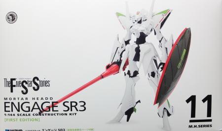 ENGAGEsr300.JPG