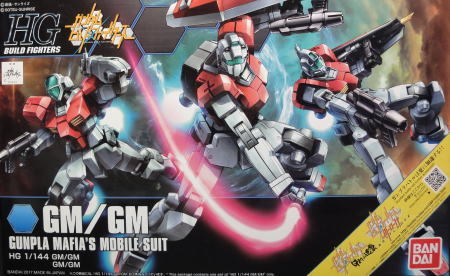 HGBFRGMGM7900.JPG