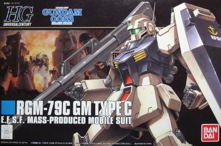 HGUCRGM79C00.JPG