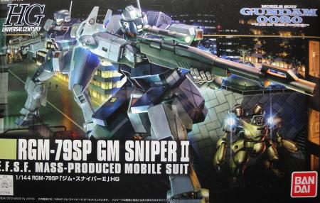 HGUCRGM79SP00.JPG