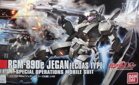 HGUCRGM89DeX00.JPG