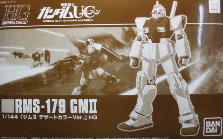 HGUCRMS179D00.JPG