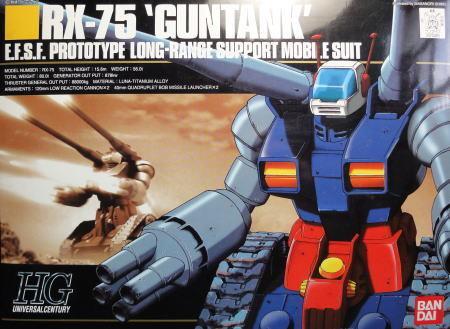 HGUCRX7500.JPG