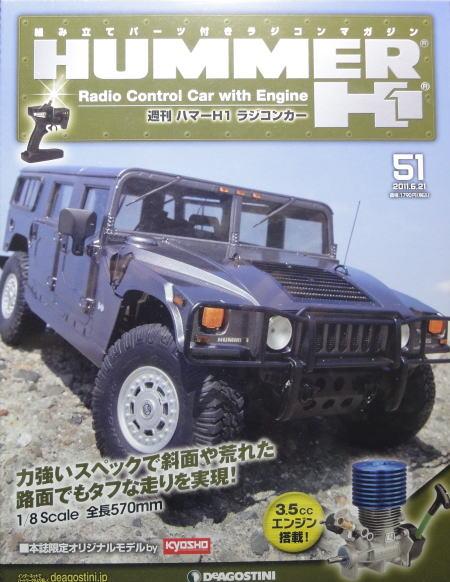 HUMMER5100.JPG
