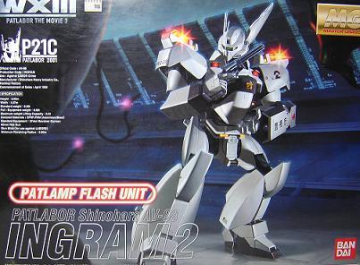 MGAV980.JPG