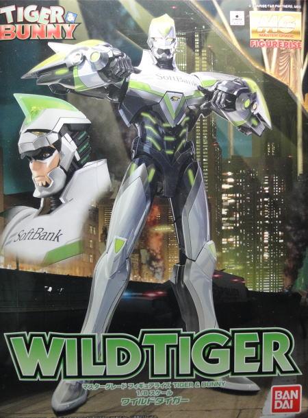 MGWILDTIGER00.JPG