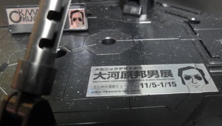 MGZGMFX20Ako54.JPG