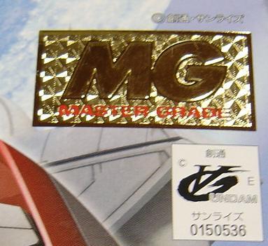 MGhige01.JPG